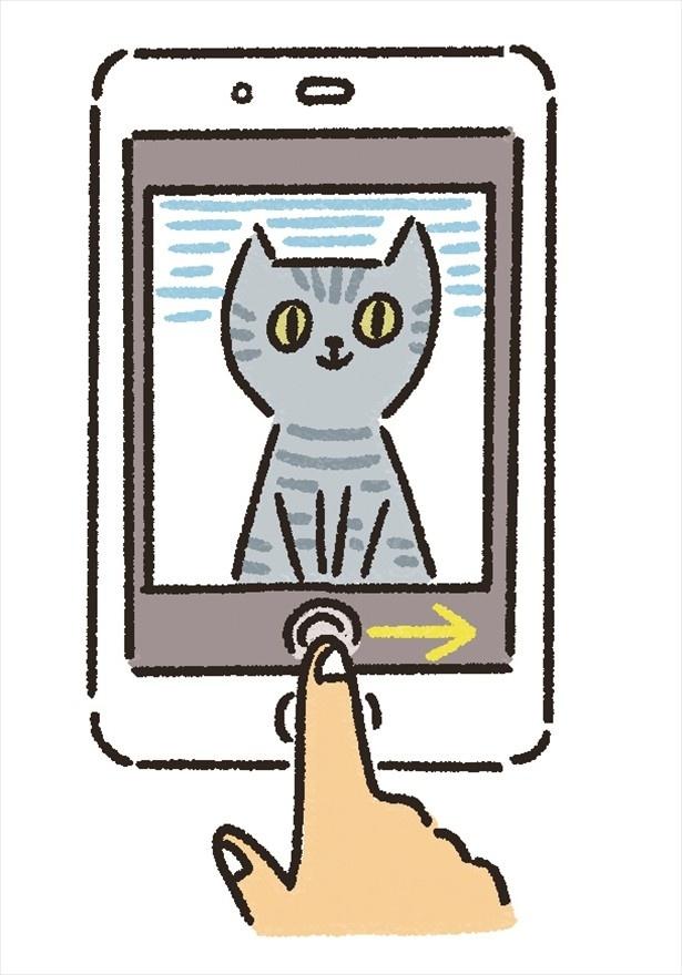 シャッターをきるときは横に指をスライドさせて