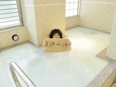 シルク風呂にて。タオルもイケてます