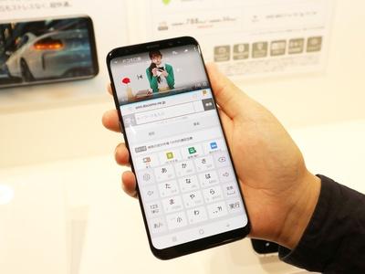 Galaxy S8+でマルチウィンドウを使ってみた。ディスプレイが大きいのでキーボード入力もしやすい