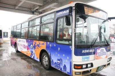 既存サービスの拡大も実施!「ちびっこ50円」(小学生以下)の適用期間を、12月から土・日・祝日にまで拡大