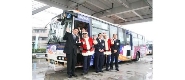 京王バスのみなさん