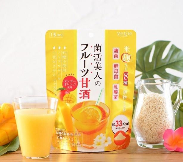 「ベジエ 菌活美人のフルーツ甘酒」(税別1380円)