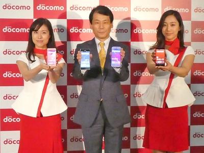 NTTドコモより2017年夏の新商品が発表された