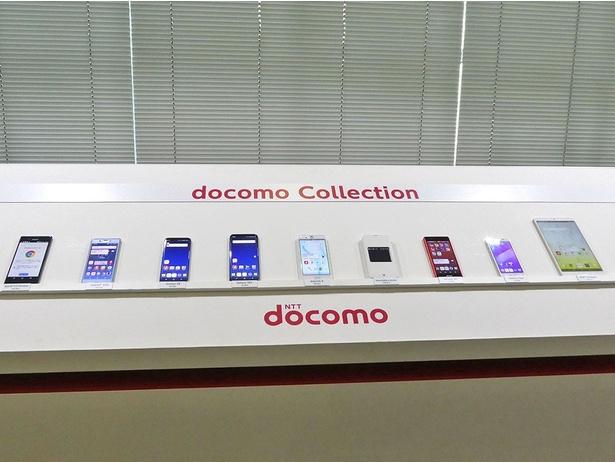 【写真を見る】2017夏の新商品は、スマートフォン7機種、タブレット1機種の計8機種と、新色のDisney Mobile on docomo