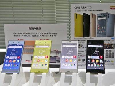 Xperia TMシリーズでは、スマホでは世界初の4K HDRコンテンツ再生が可能な機種も発表
