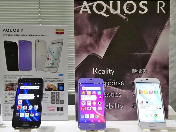 AQUOSシリーズは、HDRの鮮やかな動画を楽しめる機種や高速受信サービスを使用できる機種も