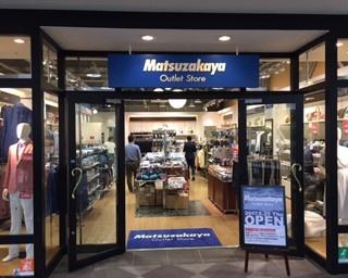松坂屋オリジナルブランドのウェアや有名ブランドの雑貨などが並ぶ