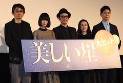 亀梨和也「グループ活動を潤すことが自分の使命」KAT-TUNへの思い力強く語る