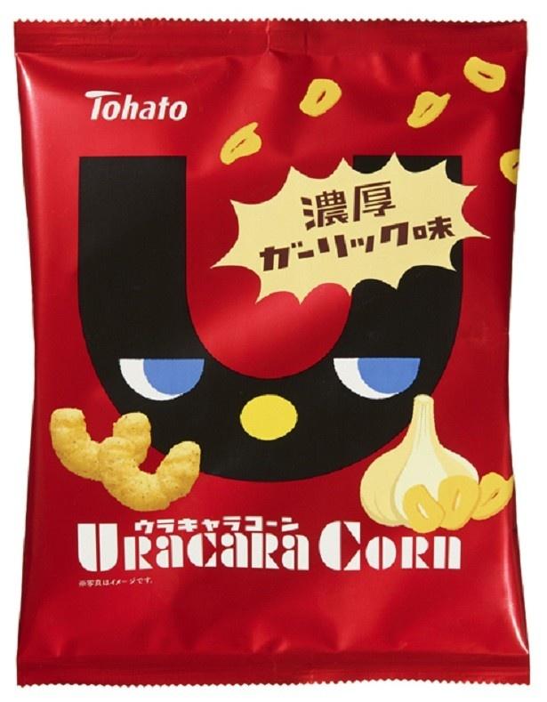 「ウラキャラコーン・濃厚ガーリック味」(参考小売価格税別122円)