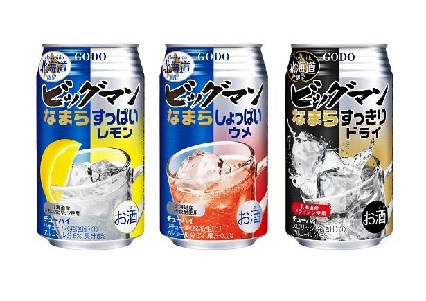 【写真を見る】北海道エリア限定で発売する「ビッグマンチューハイ」