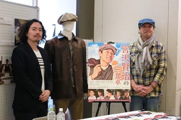 「連続ドラマW 宮沢賢治の食卓」関連イベントに、御法川修監督と武田吉孝プロデューサーが出席した