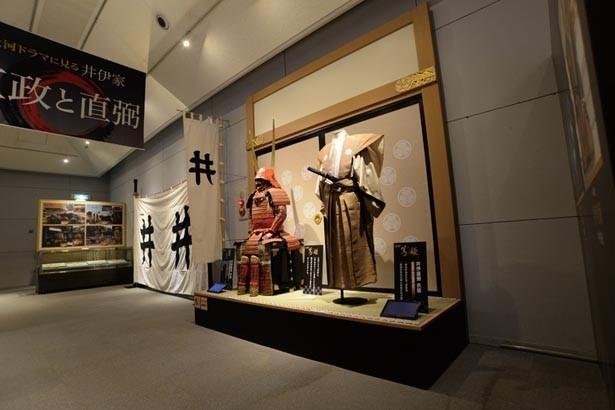 NHK大河ドラマ「おんな城主 直虎」で使用された衣装や小道具などを展示/彦根城