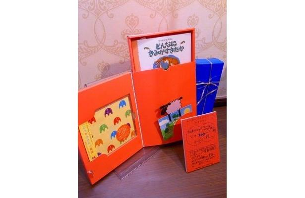 かわいいオリジナルギフトブックボックスでプレゼントを贈ろう!