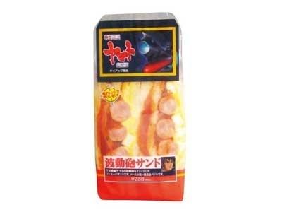 「波動砲サンド」は、ケチャップで火花をイメージ(288円)