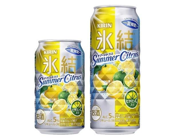 「キリン 氷結(R) サマーシトラス<夏限定>」の350ml缶と500ml缶