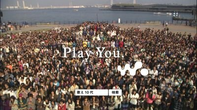3000人が集まると圧巻! 「歌え、10代。」プロジェクト