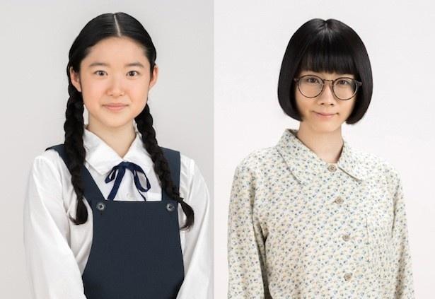 「ひよっこ」に出演する藤野涼子(左)と松本穂香(右)
