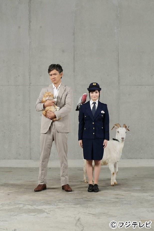 【写真を見る】橋本は本作で連続ドラマ初ヒロインを務める