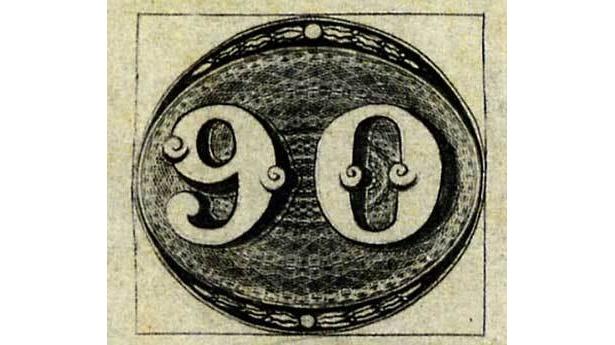 イギリスに次ぎ世界で2番目に早く切手が誕生したブラジルの最初の切手(1843年発行・通称「牛の目」)。