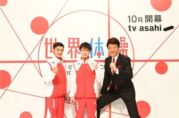 「世界体操」を盛り上げるべく、メインキャスターに松岡修造、プレゼンターに知念侑李が就任!