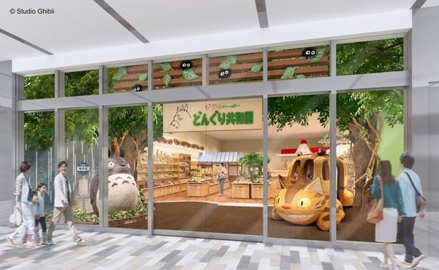 【写真を見る】「どんぐり共和国名古屋 タカシマヤ ゲートタワーモール店」には、等身大のトトロとネコバスのぬいぐるみを展示
