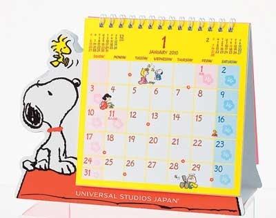スケジュールをたっぷり書き込めるスヌーピーの「デスクカレンダー」(980円)