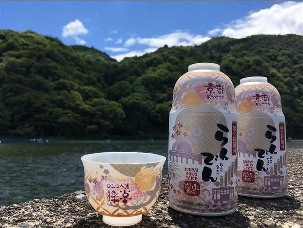 嵐電オリジナル純米吟醸酒「らんでん」