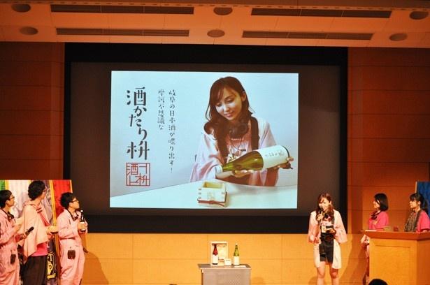 吉木りさが参加したチームは、枡を使った1人飲みを楽しくするアイテムを開発