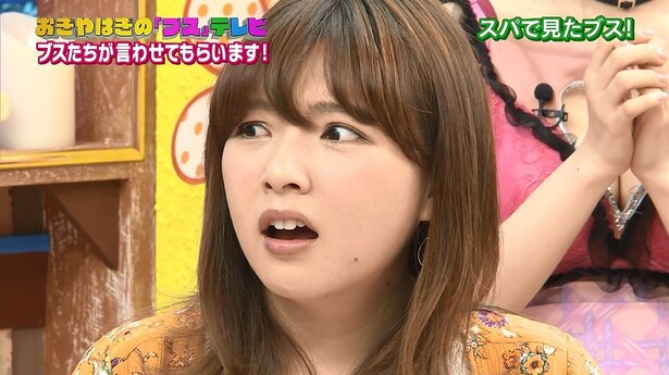 【写真を見る】野呂佳代、体重いじりに「私、ハト胸だから太って見えちゃうから」と怒り顔!