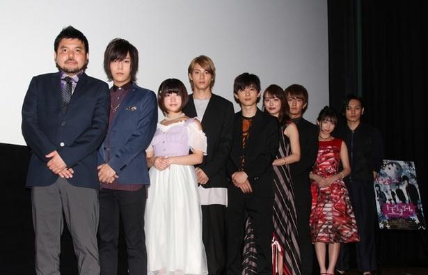 「トモダチゲーム 劇場版」が公開初日を迎え、初日舞台挨拶が行われた
