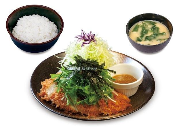 「塩ダレささみかつ定食」(600円)