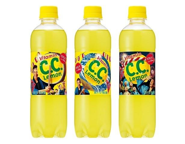 「C.C.レモン お祭りボトル」(税別140円)