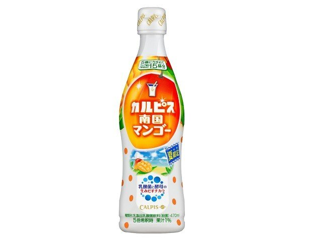 「『カルピス』南国マンゴー」(税別460円)