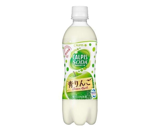 【写真を見る】「『カルピスソーダ』青りんご」(税別140円)