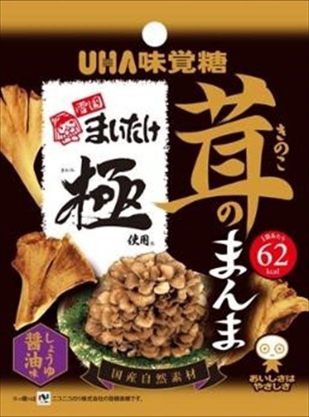 「茸のまんま まいたけ 醤油味」(214円)が発売!