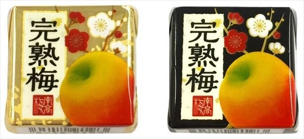 「チロルチョコ 完熟梅」(税抜30円)が、6月12日(月)から発売