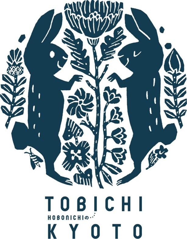 ほぼ日刊イトイ新聞運営の店舗「TOBICHI京都」が関西初出店