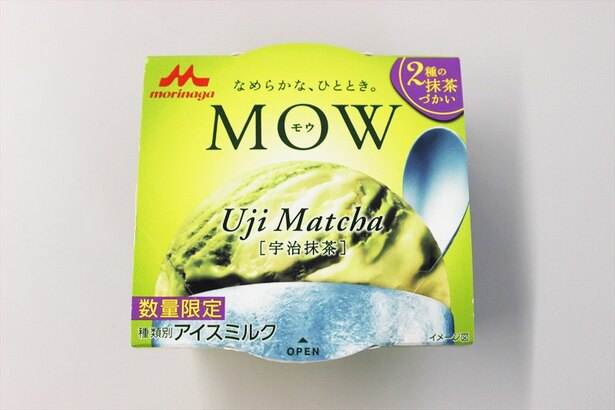 「MOW(モウ) 宇治抹茶(数量限定)」