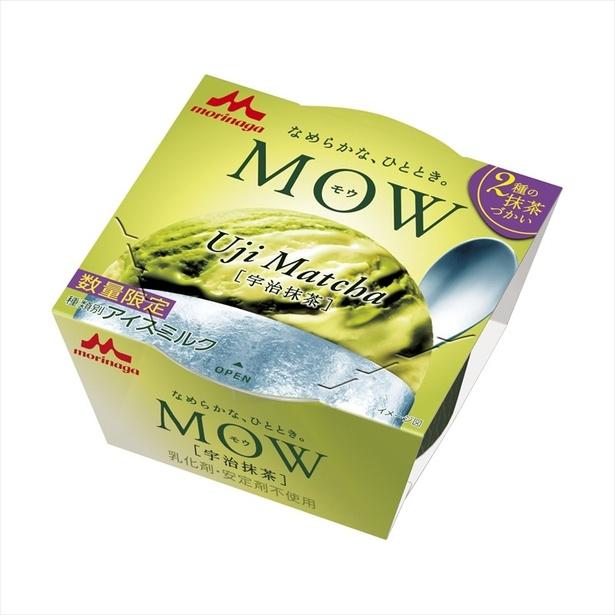 MOW 宇治抹茶(数量限定)