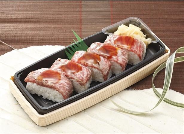 「天文館 千扇」黒牛の押し寿司