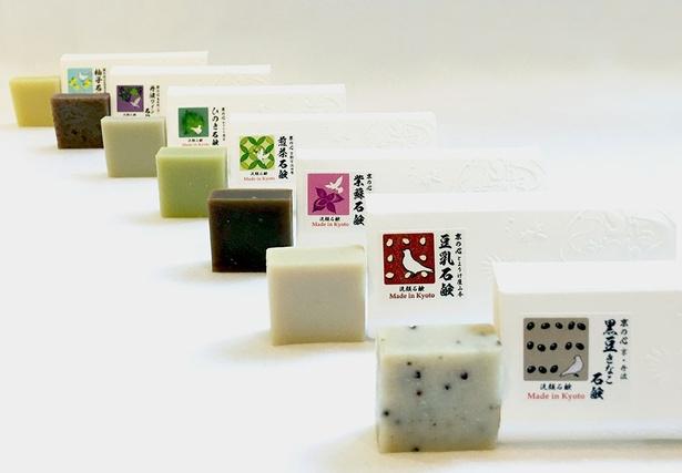 【写真を見る】京都の老舗とのコラボ商品、洗顔石鹸「京の心」
