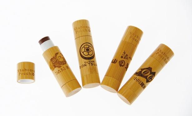 京都の企業とコラボしたリップクリーム「京さんぽりっぷくりーむ」は、竹の容器も特徴