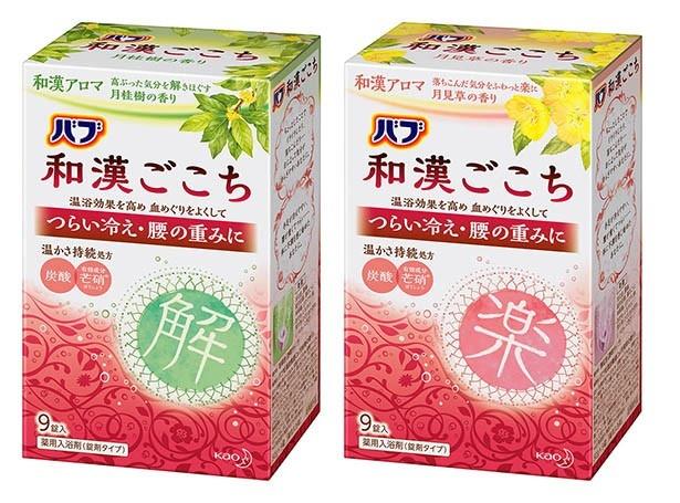 右:花果実の甘い香りに、落ち込んだ気分もふわっと楽に!「和漢ごこち 月見草」 左:すがすがしい香りが、高ぶった気分を解きほぐします。「和漢ごこち 月桂樹」