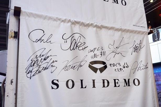 屋台の壁面に書かれたメンバーのサインにも注目!