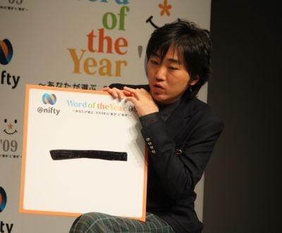 """「""""一""""にはWBCの優勝の意味と""""マイナス""""の意味がある」と小沢さん"""