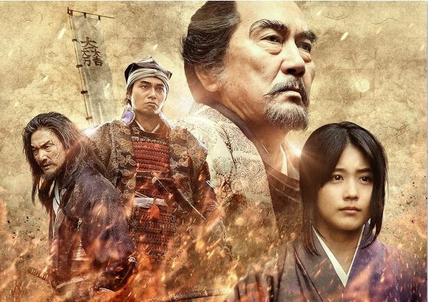 8月26日(土)に全国ロードショーされる映画「関ヶ原」のWEB用メインビジュアル