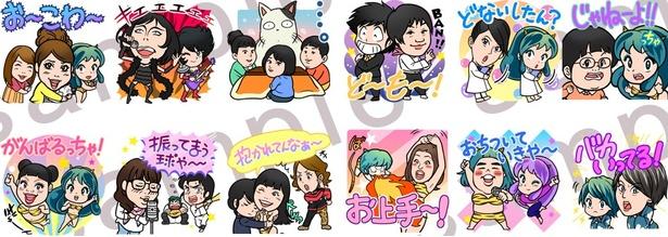 高橋留美子原作の大人気コミック「うる星やつら」とよしもと女芸人がコラボレーションしたLINE公式スタンプ登場!