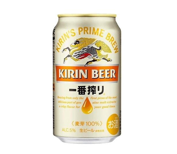 【写真を見る】「キリン一番搾り生ビール」の350ml缶