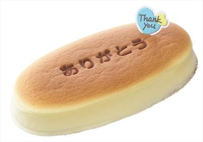 父の日ありがとうチーズスフレ