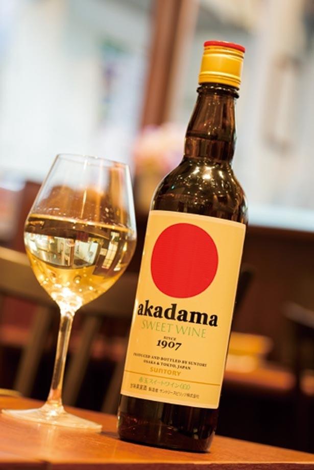 料理は、創業時からある赤玉ポートワイン(グラス400円)と合う味であることも大切に/グリル マルヨシ